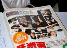 金子光希オフィシャルブログ「そらとぶおにいちゃん」Powered by Ameba-できた~!