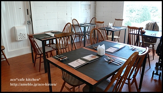 aco*cafe kitchen **happy life in福岡**
