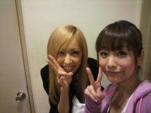 椎名法子オフィシャルブログ「スッキリレーション?オウケーイ!」 Powered by アメブロ-2010022421220000.jpg