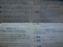 腹五鹿児島ブログ 目指せ! 鹿児島の薩摩川内 地域情報№1ブログ!!「腹五☆harago」腹5-CA3B1412.jpg