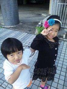 福岡29歳新米ママのブログ。☆・:*:沖縄で子育て*:.☆-100225_074939.jpg