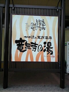 「ひろんぐー」の つぶやき @名古屋-100225_1545~0001.jpg