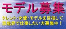 Starbridge promotion official blog
