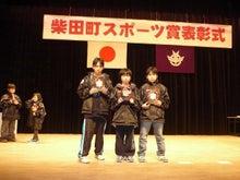 総合武道 拳聖道場のブログ