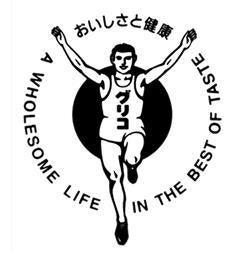 スーパーB級コレクション伝説-glico