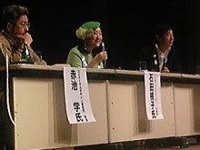石田純一オフィシャルブログ「No socks J life」by Ameba-DVC00117.jpg
