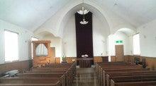 ある教会の牧師室-2010022611140000.jpg