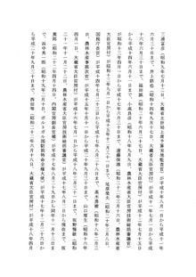 中川秀直オフィシャルブログ「From HIDENAO」by Ameba