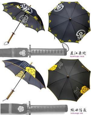 物欲☆パラダイス-戦国武将傘2