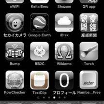 TextClip A…