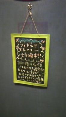 cafena.のブログ-DVC00263.jpg