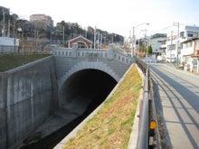 建設業ISOお助けブログ-湊川隧道