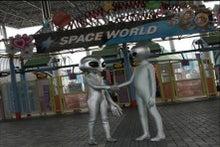 $宇宙人ゼリオの地球日記-握手