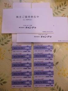 欲張りワーキングマザーのイロイロ奮闘記      ~ただいま第二子育休中~-100227_091823.jpg