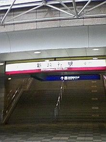 資材屋日記 ReNEW-100227_1039~01.jpg