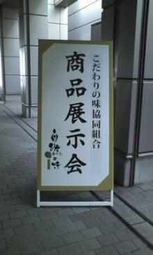 スーパーマーケット新米社長の「FRESH? DAYS」-100227_1049~01.jpg