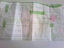 葵と一緒♪-TS3P0340.jpg