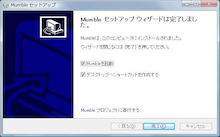 SouthBendとMumble-37