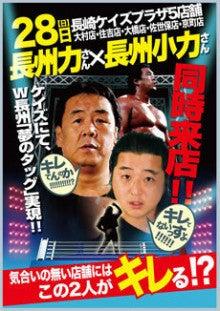 【GREAT奮闘記】~パチンコ屋で闘う男~-1184.jpg