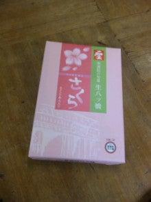 美咲さくらオフィシャルブログ-SH3804840001.jpg