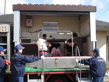 $歩き人ふみの徒歩世界旅行 日本・台湾編-地震体験車