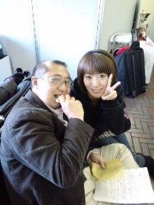 都築あこオフィシャルブログ「こんにちくわdeおつか日記」Powered by Ameba-100228_1521~01.jpg