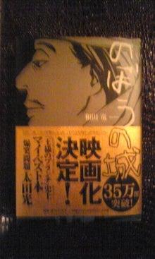 ダイアモンド☆ユカイオフィシャルブログ「ユカイなサムシング」powered by アメブロ-Image089.jpg