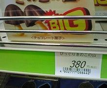 女医風呂 JOYBLOG-201002131548000.jpg