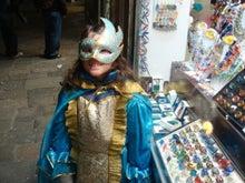セレニッシマのブログ-kids4