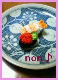 non♪ の ハンドメイド日記