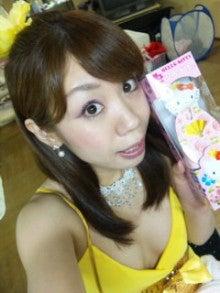 美咲さくらオフィシャルブログ-SH3804940001.jpg