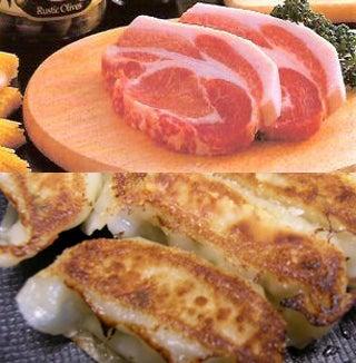 物欲☆パラダイス-もち豚餃子