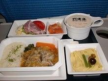 北京大学に短期留学をしました。-NH-919便機内食