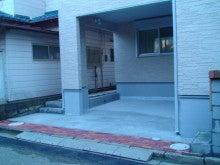 ☆マイホーム建築日記☆