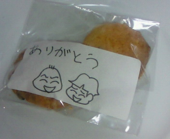 ☆パワーストーンとアロマと占い☆-クッキー1