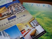 こころの夢ノート-AZURE2010春