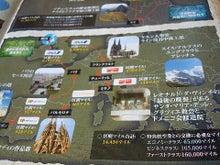 こころの夢ノート-ARURE2010春別冊