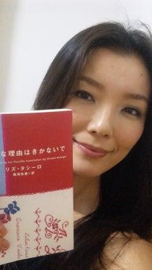 フィットネスインストラクターsachiの日々ブログ-DVC00481.jpg