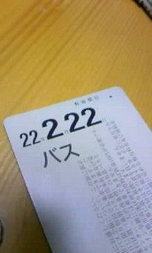 管理人の独り言-222