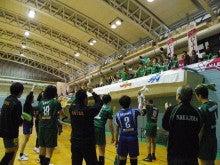 東京ヴェルディバレーボールチーム公式ブログ-0227大同特殊鋼1229