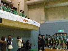 東京ヴェルディバレーボールチーム公式ブログ-0227大同特殊鋼1044
