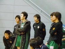東京ヴェルディバレーボールチーム公式ブログ-20100227大同特殊鋼3set1218