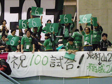 東京ヴェルディバレーボールチーム公式ブログ-20100228ジェイテクト1744