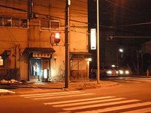 $函館情報発信企業☆川崎啓太のブログ☆