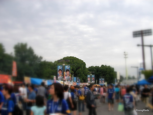 裏Rising REDS 浦和レッズ応援ブログ-万博グルメ