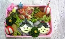 幸せいっぱい玉手箱-DVC00011.jpg