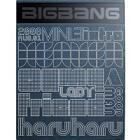 $BIGBANG(G-DRAGON) 歌詞翻訳 <和訳とふりがな(フリガナ)>