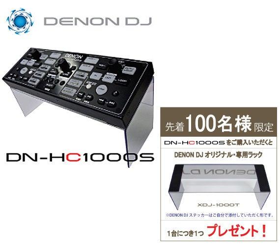 $DJ機材・CDJ・DJソフトの激安販売店ミュージックハウスフレンズ
