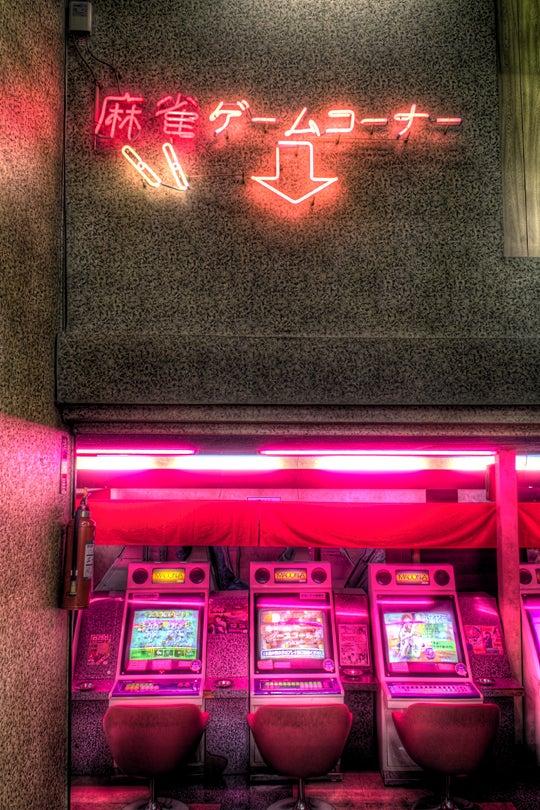 京都1975 DX-キタバチ