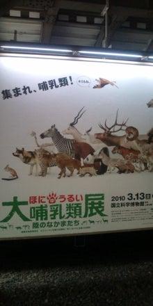 ★★★ 広告デザイン批評 2010 ★★★-20100303135405.jpg